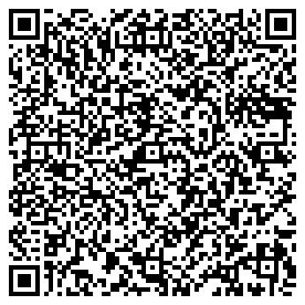 QR-код с контактной информацией организации БЕЛИССИМО