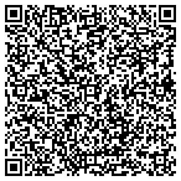 QR-код с контактной информацией организации ДЕТСКИЙ САД № 2140
