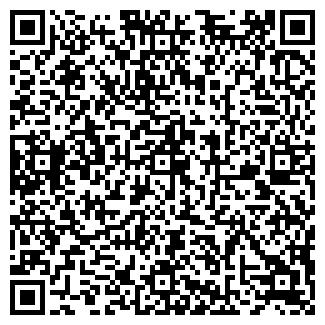 QR-код с контактной информацией организации КАЛИНКА