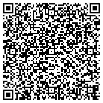 QR-код с контактной информацией организации ЭКОЛАЙН