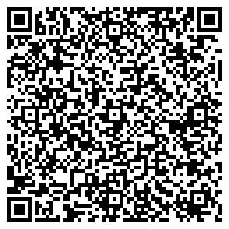 QR-код с контактной информацией организации МАРТМЕД