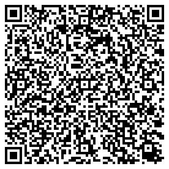 QR-код с контактной информацией организации ТУЙМАЗЫМОНОЛИТСТРОЙ СМУ
