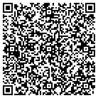 QR-код с контактной информацией организации СОЛО КОМПАНИ, ООО