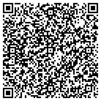 QR-код с контактной информацией организации БЕСКУДНИКОВО