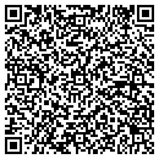 QR-код с контактной информацией организации ACR-SERVICE