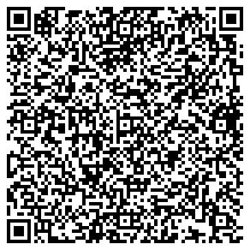 QR-код с контактной информацией организации МБУ ДО ДЮСШ «Рингстар»