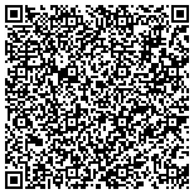 QR-код с контактной информацией организации Межрайонная ИФНС России №16 по Московской области