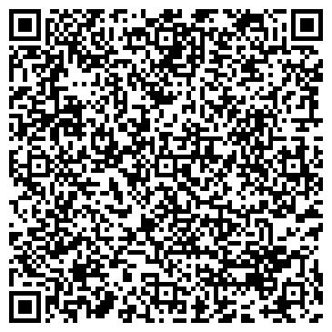 QR-код с контактной информацией организации УРУССИНСКИЙ ХИМИЧЕСКИЙ ЗАВОД, ЗАО