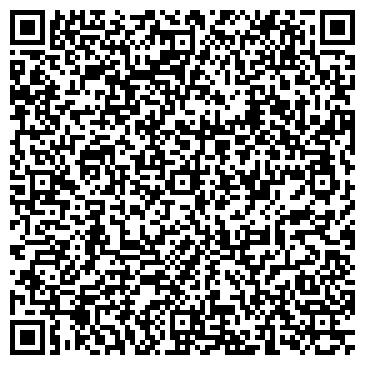 QR-код с контактной информацией организации ЮТАЗИНСКИЙ ЗАВОД ПО РЕМОНТУ СЕЛЬХОЗМАШИН, ООО