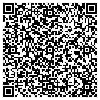 QR-код с контактной информацией организации ЗАО ЭКОЛАБ