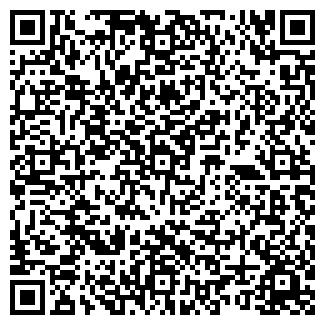 QR-код с контактной информацией организации ОБЛИК