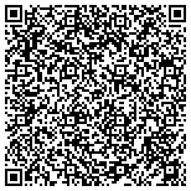 QR-код с контактной информацией организации ОТДЕЛ ВНУТРЕННИХ ДЕЛ (ОВД) ПО БАСМАННОМУ РАЙОНУ