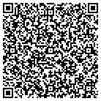 QR-код с контактной информацией организации ТРАНСИНЖИНИРИНГ