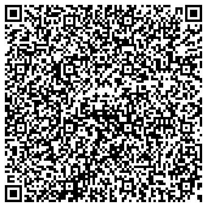 QR-код с контактной информацией организации АДМИНИСТРАЦИЯ ГОРОДСКОГО ОКРУГА ЭЛЕКТРОГОРСК