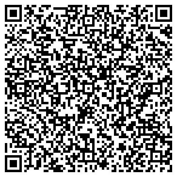 QR-код с контактной информацией организации АВТОБУСНЫЙ ПАРК № 4