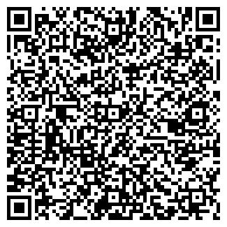 QR-код с контактной информацией организации ПОРЯДОК