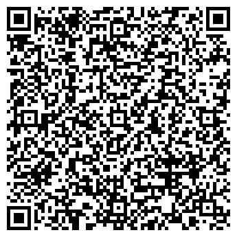 QR-код с контактной информацией организации ЧИСТЫЕ МАТЕРИАЛЫ ТЦ