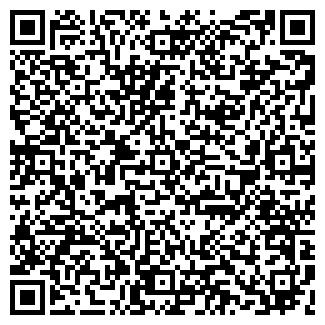 QR-код с контактной информацией организации ЛИДЕР-ДЕНТ