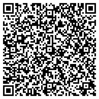 QR-код с контактной информацией организации ООО ГВИКА