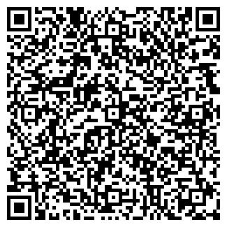 QR-код с контактной информацией организации КР.ГОРОДИЩЕ ОПС