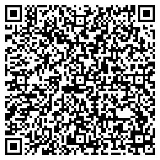 QR-код с контактной информацией организации НОВЫЙ БЕЛЫЙ ЯР ОПС