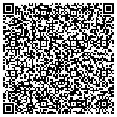 QR-код с контактной информацией организации ЧИСТОПОЛЬСКИЙ СУДОРЕМОНТНЫЙ ЗАВОД