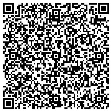 """QR-код с контактной информацией организации """"Чишминский Профнастил"""""""