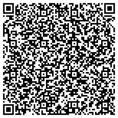 QR-код с контактной информацией организации ЯНАУЛЬСКАЯ ПИСАТЕЛЬСКАЯ ОРГАНИЗАЦИЯ СОЮЗА ПИСАТЕЛЕЙ РБ