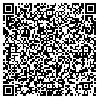 QR-код с контактной информацией организации ОЛ!ГУД