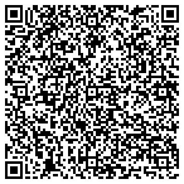 QR-код с контактной информацией организации АДМИРАЛТЕЙСКОГО РАЙОНА ОТДЕЛ ЗАГС