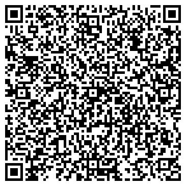 QR-код с контактной информацией организации АМБЕР - КОРОЛЕВСТВО СУВЕНИРОВ