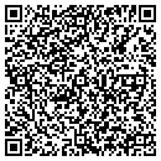QR-код с контактной информацией организации ЗНАКИ, ООО