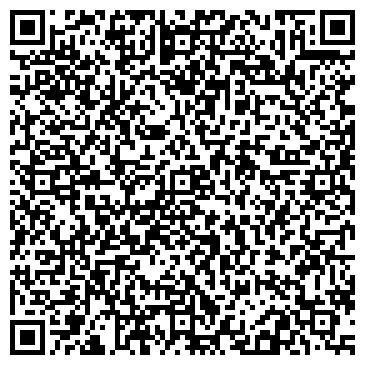 QR-код с контактной информацией организации КАМЕННЫЙ ЦВЕТОК, ООО