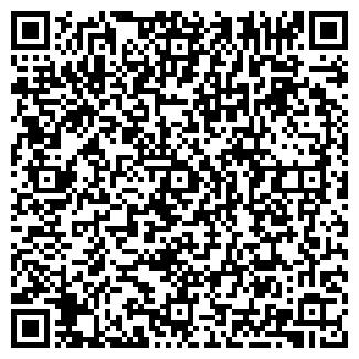 QR-код с контактной информацией организации СВАРОВСКИ