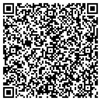 QR-код с контактной информацией организации А-ТЕКС, ООО