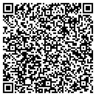 QR-код с контактной информацией организации АВВА