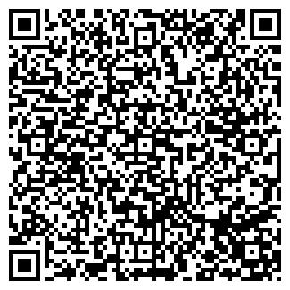 QR-код с контактной информацией организации SOFIASTYLE