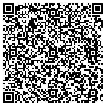 QR-код с контактной информацией организации АЛЬПСЕРВИС, ООО