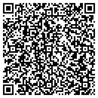 QR-код с контактной информацией организации ГРАД, ЗАО