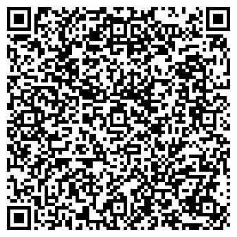 QR-код с контактной информацией организации КАНОПУС, ЗАО