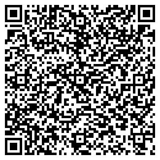QR-код с контактной информацией организации ГИМНАЗИЯ № 17