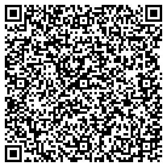 QR-код с контактной информацией организации АРТ ЛАЙН, ООО