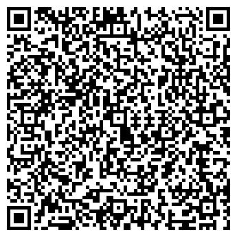 QR-код с контактной информацией организации РСОФТ ЛТД