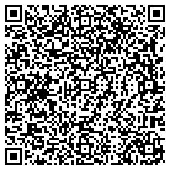 QR-код с контактной информацией организации МАРКО АМК, ООО