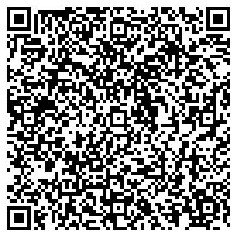 QR-код с контактной информацией организации МАЮСТИК-ЦЕНТР, ООО