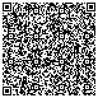 QR-код с контактной информацией организации BV БЮРО МАРКЕТИНГА, РЕКЛАМЫ И ДИЗАЙНА