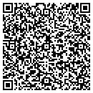 QR-код с контактной информацией организации А-ФОРТ