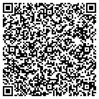 QR-код с контактной информацией организации «ФЛЕКС», ООО