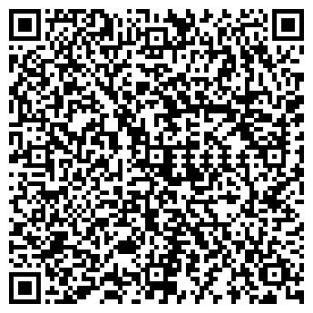 QR-код с контактной информацией организации ОАО ВОСТОК-СЕРВИС
