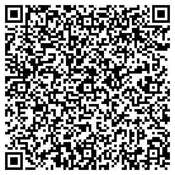QR-код с контактной информацией организации ООО ЖИЛЭКС-СЕРВИС
